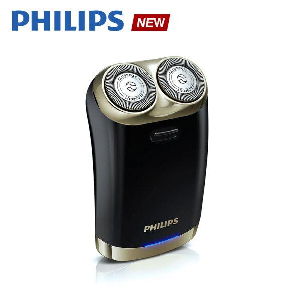 【飛利浦 PHILIPS】兩刀頭非水洗USB充電禮盒組(HS199/16)