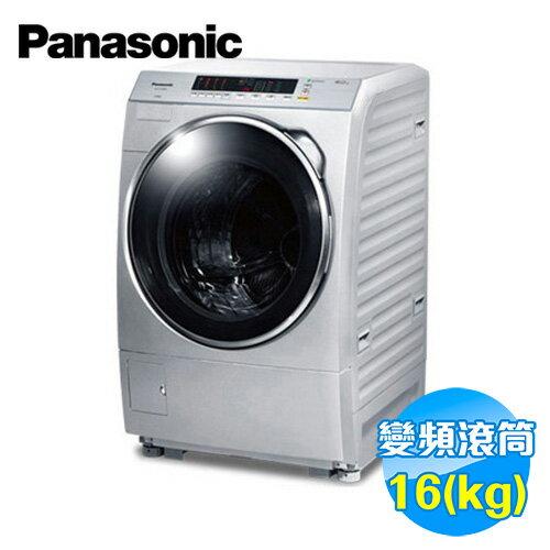 國際 Panasonic 16公斤 ECONAVI 洗脫滾筒洗衣機 NA-V178BW