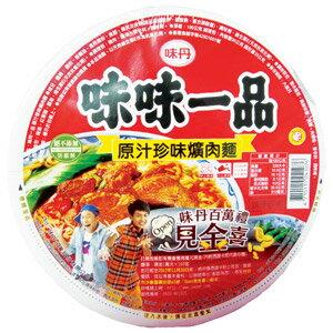 味味一品 原汁珍味爌肉麵 (碗裝)