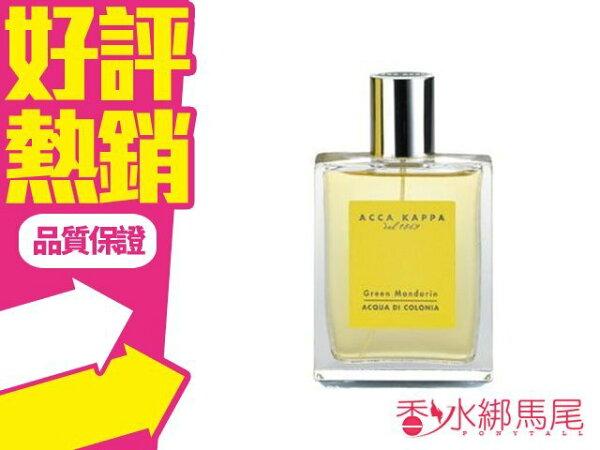 ◐香水綁馬尾◐ Acca Kappa 托斯卡尼沁橘中性淡香水 香水空瓶分裝 5ml