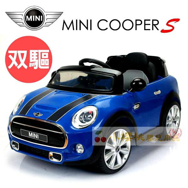 Mini cooper--雙驅雙馬達 原廠授權 兒童電動車 遙控電動車 2.4G 緩起步【三色可選】