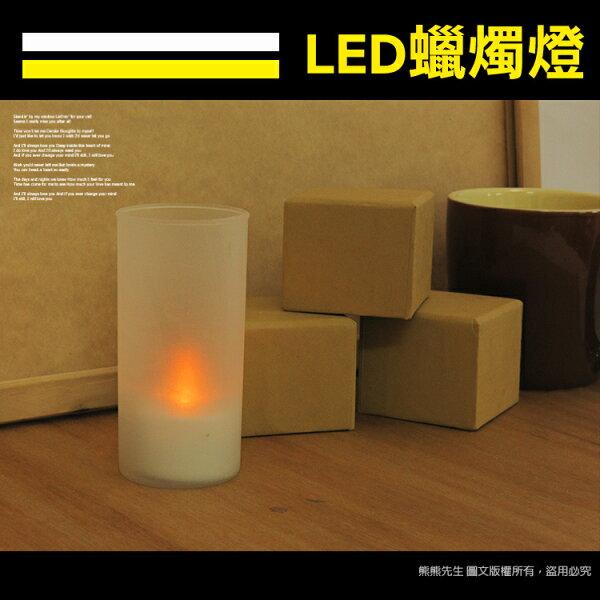 《熊熊先生》LED蠟燭 小夜燈!跟真的蠟燭一樣一吹就滅唷 環保概念夜燈~給情人浪漫的夜^0^