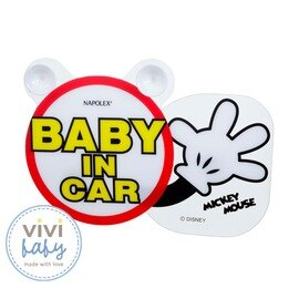 ViViBaby - Disney迪士尼米奇手手行車警示牌 0