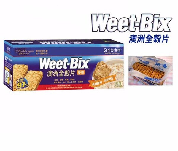 Weet-Bix 澳洲全穀片-麥香 (375g,單盒) 公司貨中文標 PG美妝