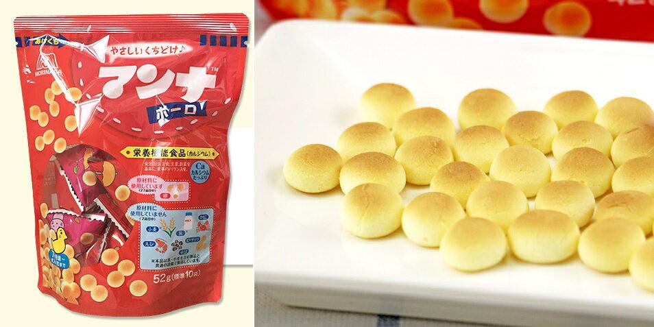 有樂町進口食品 日本 森永 蛋酥 立體包 獨立小包裝 輕巧便利 4902888218422 2