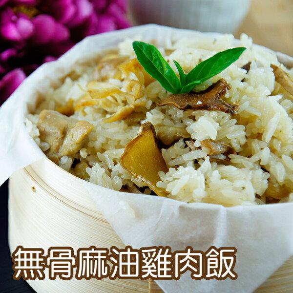 【雙豪油飯】無骨麻油雞肉飯(600克/盒)#彌月油飯#高雄武廟市場#排隊美食