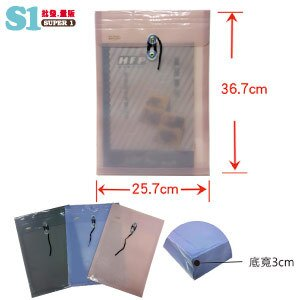 【清倉超低價販售】1個只要8元 F/C加大直式文件袋 F119J   HFPWP