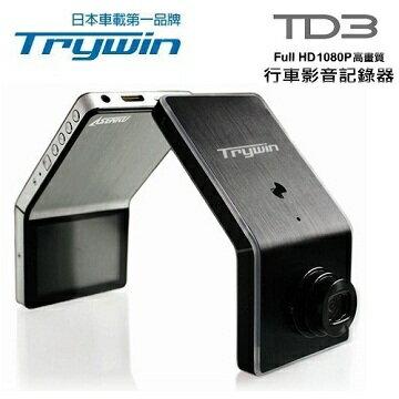 【Trywin】神攝手 TD3 Full HD 1080P 高畫質行車影音記錄器 - 黑色