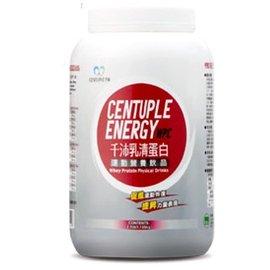 千沛乳清蛋白 1.135KG/瓶 2瓶優惠組【DR112】◆德瑞健康家◆