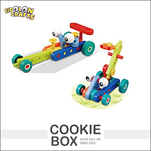 EIDOLON CRAFTS 兒童 玩具 拼裝 積木 車 益智 遊戲 小孩 玩具車 積木車
