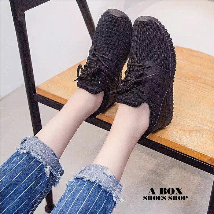 格子舖*【AAT02】個性時尚簡約單色素面透氣網布 綁帶休閒運動鞋 慢跑鞋 2色 1