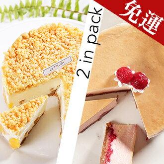 LeFRUTA朗芙*莓果森林+豔夏雙拼6吋乳酪蛋糕【免運】/檸檬覆盆子乳酪+鳳梨優格乳酪各半/乳酪含量高達40%以上/美國進口頂級奶油起士/進口空運新鮮覆盆子/台農17號金鑽鳳梨