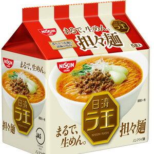 日本進口 日清拉王 生麵系列(整袋5包入) 快煮麵 泡麵 [JP369] 2