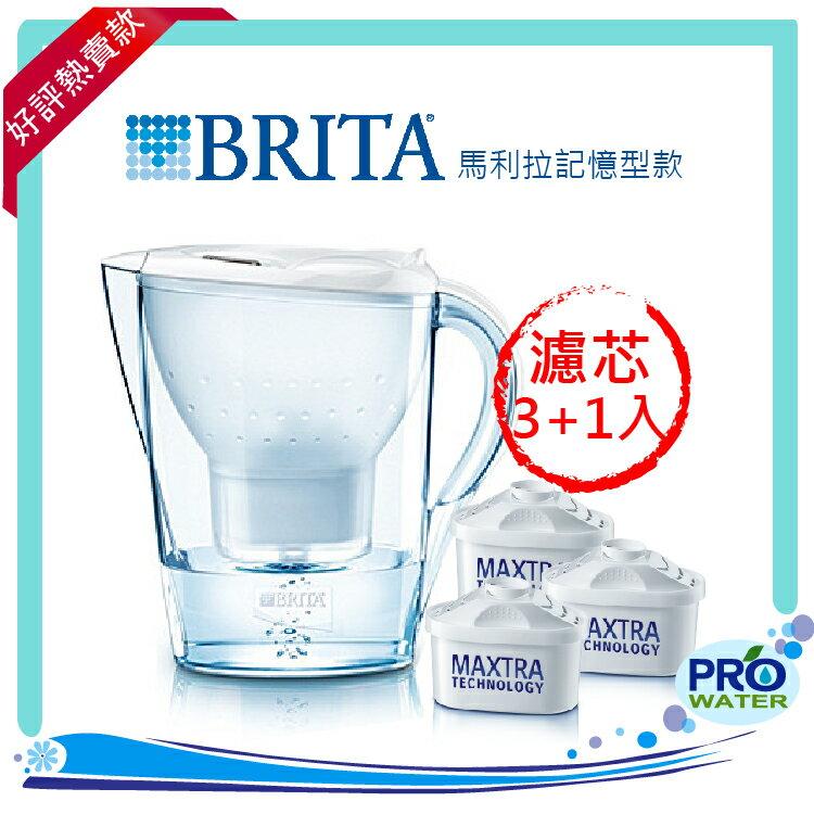 德國BRITA 3.5L馬利拉記憶型濾水壺【白】+【3入濾芯】本組合共4支濾芯 - 限時優惠好康折扣