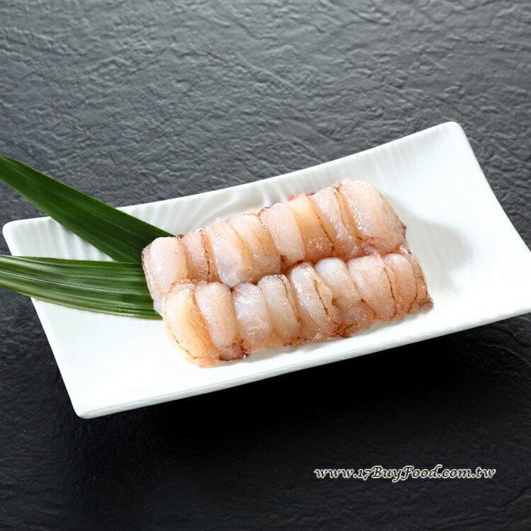 蟹管肉/約300克(份) 0