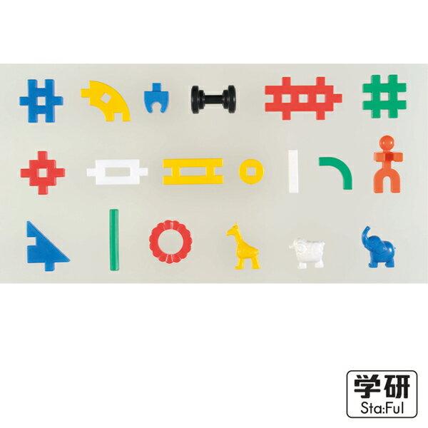 Gakken學研益智積木 - 新入門組合 2 6
