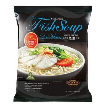 全球泡麵榜《百勝廚》魚湯拉麵新加坡泡麵