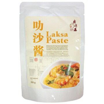 《廣祥泰》叻沙醬200g/包