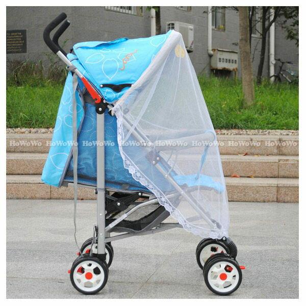 加大加密嬰兒手推車蚊帳 傘車 蚊帳 JB0624