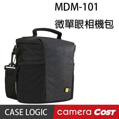 Case Logic MDM-101 微單眼相機包 0