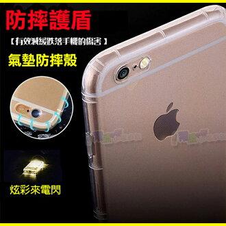 正版HAO授權 同小豪包膜 iPhone6S 6S plus i6+ iphone SE/5S 防摔抗震空壓殼 矽膠氣墊殼 保護套 手機殼 贈鋼化9H玻璃螢幕保護貼