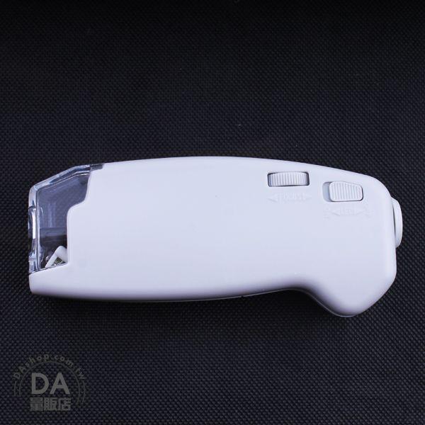 《DA量販店》150倍 放大鏡 帶LED燈 古董字畫印刷網點珠寶翡翠玉石 瓷器鑑定(80-0913)