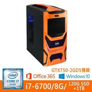 Genuine 捷元 宙斯機-第六代酷愛-i7  電腦i7-6700K/8GB DDR4記憶體/1TB 硬碟/120G SSD/GTX750-2GD5獨顯/Windows 10 Home/內含Office 365個人版(ㄧ年期訂閱服務)/DVD燒錄機/專屬鍵鼠/專屬耳機