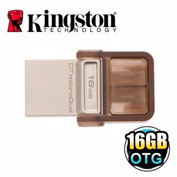 *╯新風尚潮流╭*金士頓 16G 16GB DataTraveler OTG 手機電腦兩用隨身碟 DTDUO/16GB