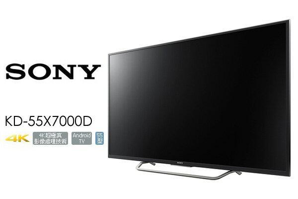 SONY KD-55X7000D 55吋 4K 直下式 LED 背光 / 全域背光控制技術 (公司貨)