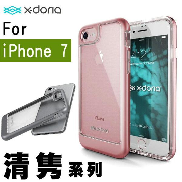 X-Doria Defense EverVue 清隽系列 4.7吋 IPhone 7/i7 防摔減震 雙料保護殼 TPU+PC 手機套/手機殼/保護套/保護殼/玫瑰金