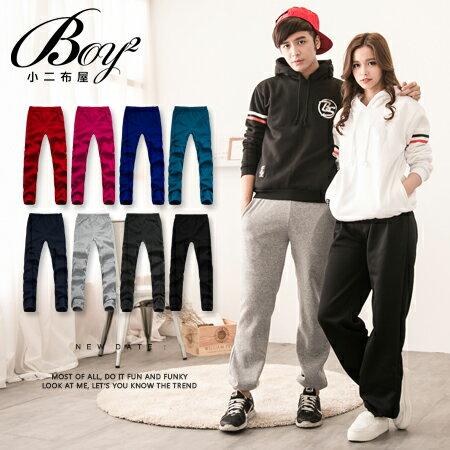☆BOY-2☆【PK299】情侶MIT保暖縮口運動棉褲 0