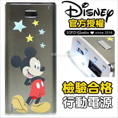 免運 官方授權 迪士尼 Disney 行動電源 5000mAh 口袋 迷你 小金磚 鋁合金 隨身 USB 移動 充電器 米奇【D0801016】
