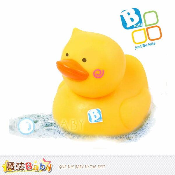 魔法Baby~【B kids品牌】滴滴鴨~兒童洗澡玩具~a3723