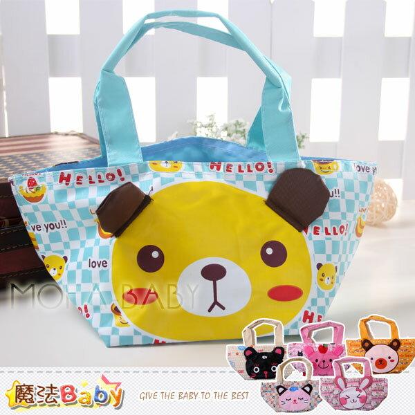 魔法Baby^~可愛動物小寶貝便當.小物袋^(A.B.C.D.E.F^)^~大人  小孩用