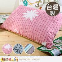 夏日寢具 | 涼感枕頭/涼蓆/涼被/涼墊到台灣製造涼蓆面.布面枕頭(A.B.C) 魔法Baby~id63
