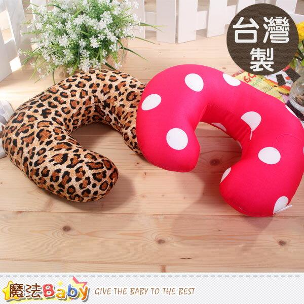 U型頸枕 台灣製立體頭枕(A紅圓點.B豹紋) 魔法Baby id77-003