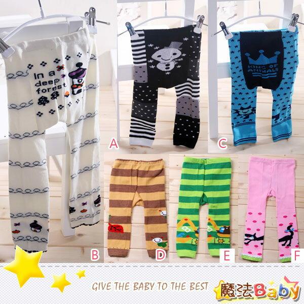 魔法Baby~針織毛線保暖褲(A.B.C.D.E.F共六款)~童裝~男女童裝~時尚設計童裝~k04505