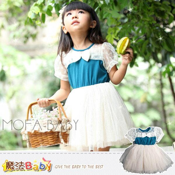 魔法Baby^~立體蝴蝶結白雪公主款紡紗蓬裙洋裝 連身裙^~DODOMO品牌系列^~女 ^