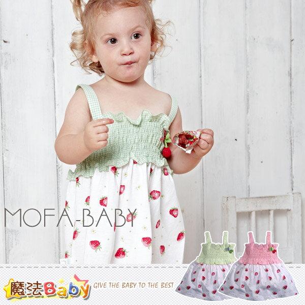 魔法Baby~百貨專櫃正品小草莓吊帶裙/洋裝/連身裙(粉.綠)~女童裝~k27495