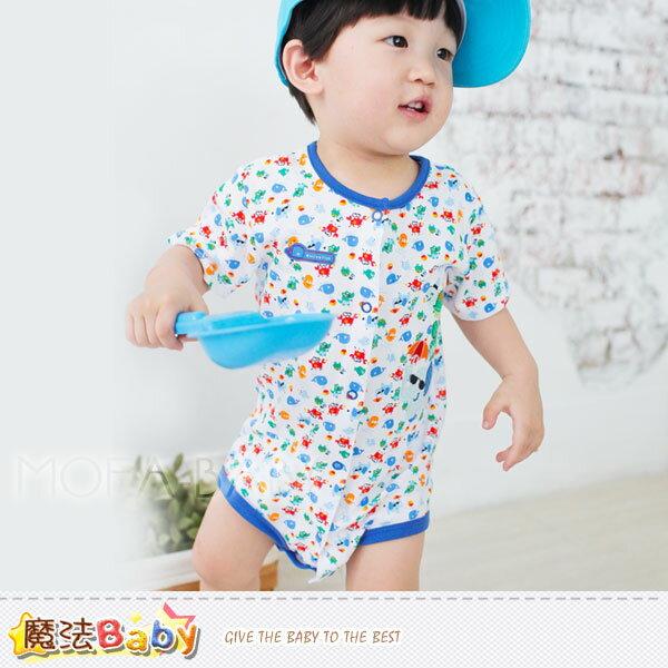 魔法Baby~日系寶寶短袖連身衣/包屁衣(6~24M)~男童裝~k28348