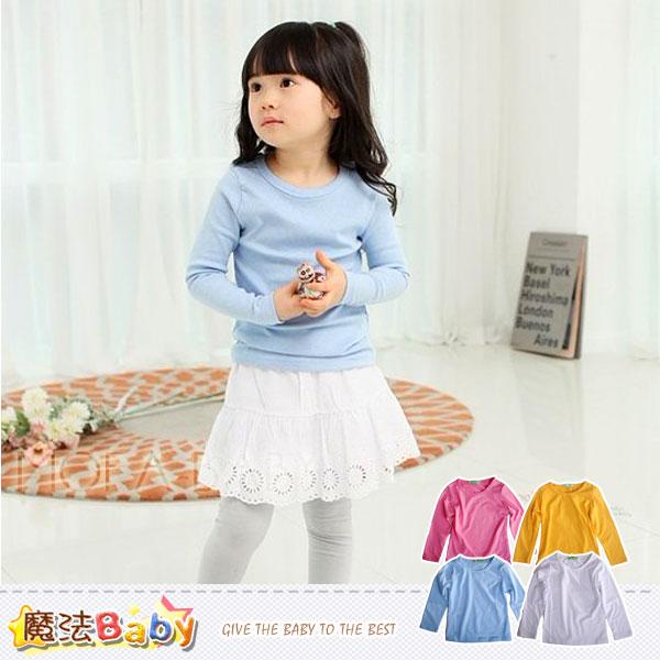 ~魔法Baby~純色長袖內衣 上衣^(粉.黃.藍.白^)^~男女 ^~k29079