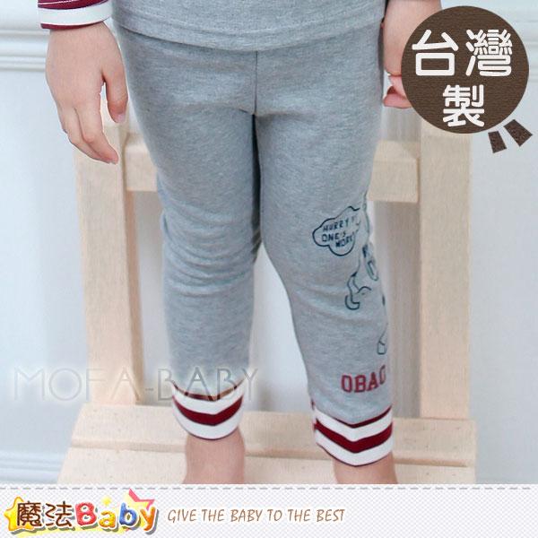 零碼特價出清台灣製造機器人兒童長褲/褲子~男童裝~k30181