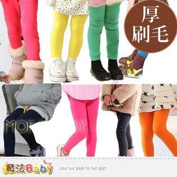 【魔法Baby】刷毛加厚極暖內搭修身褲(A.B.C.D.E.F.G.H)~女童裝~k32819