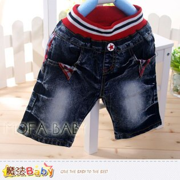 男童裝~牛仔短褲~魔法BABY~k33380