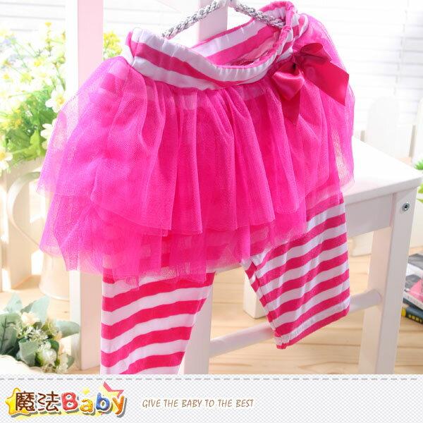 裙褲~女童紗裙七分褲~女童裝~魔法Baby~k34790