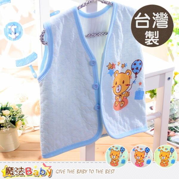 刷毛背心外套 台灣製造嬰幼兒背心外套(藍.粉.黃) 魔法Baby~k36435