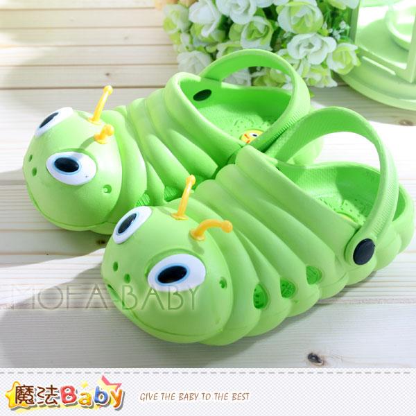 魔法Baby~KUKI超Q毛毛蟲造型水陸輕便鞋(綠18~23)~男女童鞋~s5973