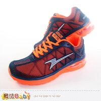 慢跑_路跑周邊商品推薦到女性慢跑鞋 氣墊運動鞋 魔法Baby~sa53033