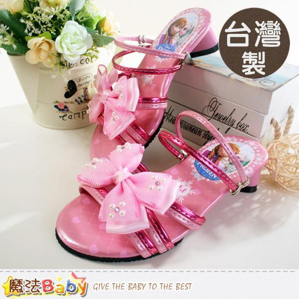 女童涼鞋 台灣製迪士尼冰雪奇緣卡通女童涼拖鞋 魔法Baby~sa54003