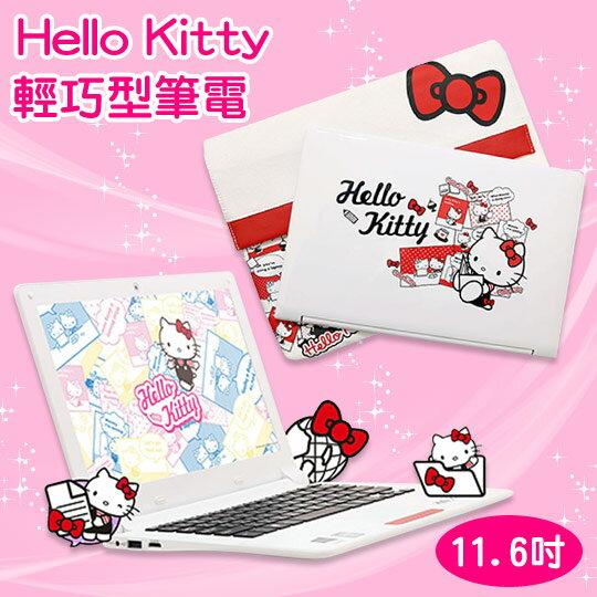 免運〔小禮堂〕捷元 Hello Kitty 輕巧型筆電《11.6吋.白.側坐.漫畫風.Grace11》附贈行動電源